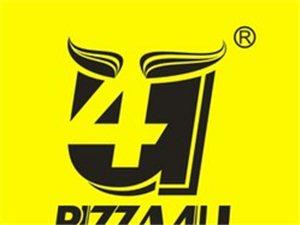 PIZZA 4 U 置信逸都城店
