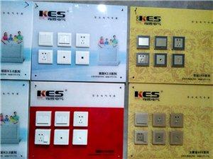 水电安装施工设计