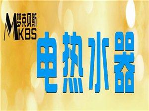 南京聚�i�能科技有限公司
