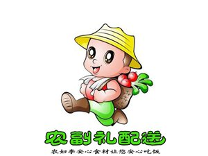 邢州农产品礼品配送中心