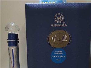 蓝色经典梦之蓝M9大促销