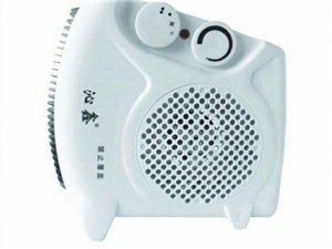 迷你冷暖两用微型空调环保节能专家 节能省电小空调