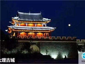【平顶山在线】云南6天5夜春季旅游特大优惠活动进行中。。。