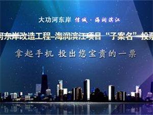 1026李鑫贺・中景南苑