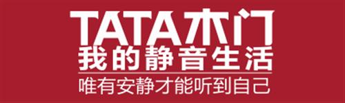 黔江TATA木门