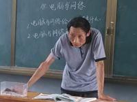 47柳凤俊