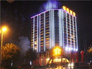 宁远尊皇商务酒店・KTV