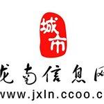 龙南信息网小仙女