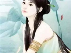 ??Jiao ??