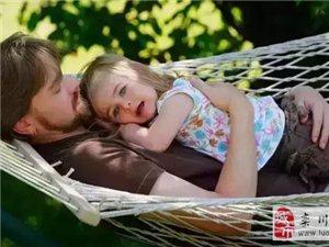 父亲,是你决定了女儿会不会遇到渣男