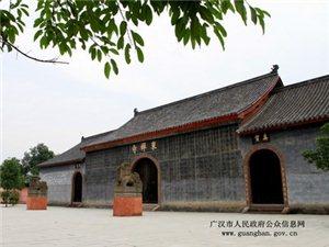 广汉市兴隆镇东禅寺形象图