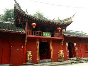 广汉市北外乡丙灵寺形象图