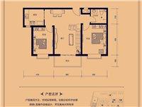 B户型二室一厅一卫96.72—97.55