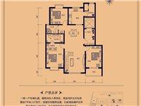 C户型三室二厅二卫148.7—152.4