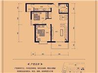 E户型二室一厅一卫98.13