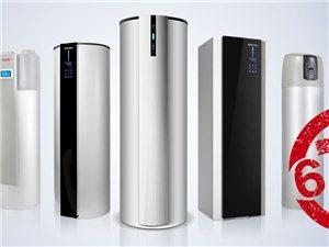 芬尼高端空气能热水器