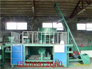 哈尔滨国达钢结构材料制造有限公司