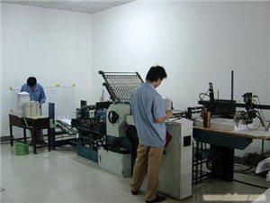 瓜州县博汇佳印刷有限公司形象图
