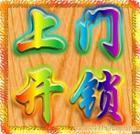承���_�i