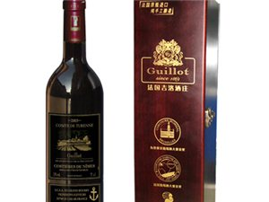 法国进口吉洛手工红酒销售