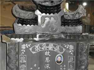 从江县石碑雕刻厂