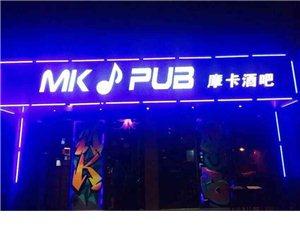 應城市摩卡酒吧