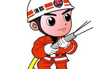 黑龙江矗城消防工程公司