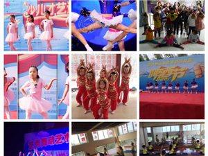 泗洪艺秀舞动艺术培训中心