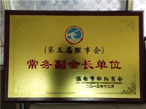 江西省�V超能源科技有限公司