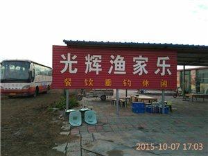 邹城市光辉餐饮服务有限公司形象图