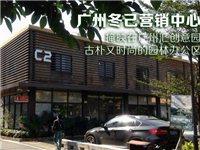 广州冬己婴童护理用品有限公司