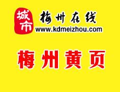 梅州市景腾文化传媒有限公司