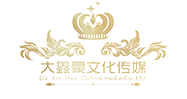 广东大鑫豪文化传媒股份有限公司