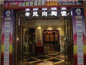 沅陵风向陶瓷艺术馆