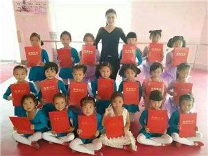 琴藝舞蹈培訓中心