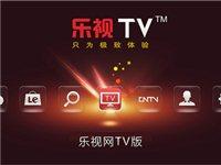 三亚乐视TV