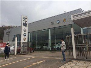 简阳汇峰车业