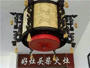 旬陽好灶頭柴火灶形象圖