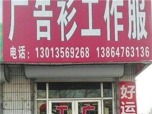 广饶城南批发市场广告衫订做