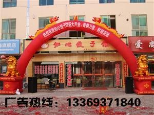瓜州知心饺子馆