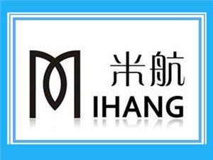 广州市米航商务服务有限公司