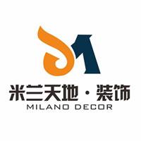 米兰天地装饰设计工程有限公司
