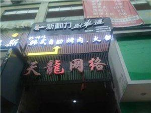 汉瑞斯韩式自助烤肉火锅