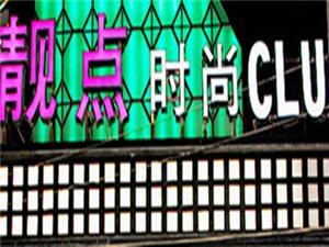 �n�c�r尚CLUB