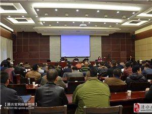 张家川县非公经济代表人土培训班在兰举行