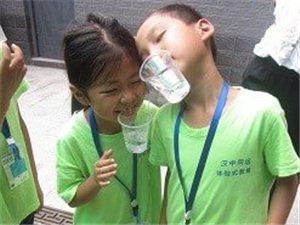 汉中同远教育给孩子一个不同的暑期