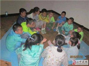 汉中同远教育暑期特训营二期