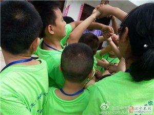 汉中同远教育暑期特训营活动