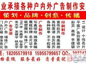 专业设计印刷 名片 宣传彩页 PVC卡片 画册
