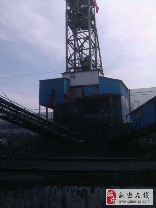长期出售新密煤炭